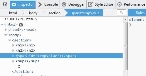 Debugging in DOM Engine